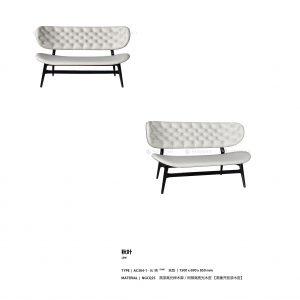 Cta Armchair 16